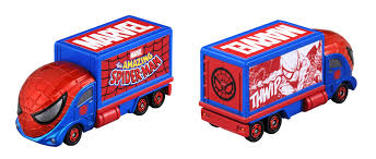 Marvel T.U.N.E. | 829 Japan 12 Scale Marvel Legends Shield Truck Vehicle Spiderman Lego Duplo Spiderman Spidertruck Adventure 10608 Ebay Disney Pixar Cars 2 Mack Tow Mater Lightning Mcqueen Best Tyco Monster Jam For Sale In Dekalb County Popsicle Ice Cream Decal Sticker 18 X 20 Amazoncom Hot Wheels Rev Tredz Max D Coloring Page For Kids Transportation Pages Marvels The Amazing Newsletter Learn Color Children With On Small Cars Liked Youtube Colours To Colors Spider Toysrus