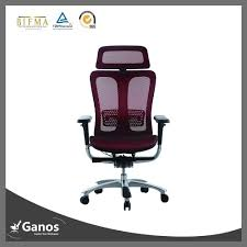 [Hot Item] Heated Training Chair Ergonomic Chair Lumbar Support Executive  Office Seating
