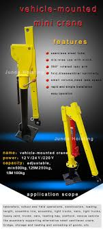 Price Of Mobile Traditional Electric Mini Truck Mounted Crane With ...