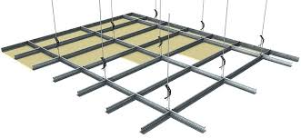 rapid drywall grid ceiling system for small rooms and corridors