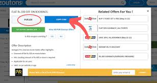 PVR Cinemas Offers, Coupons: Buy 1 Get 1 (Oct 13-14) Wish App Coupon Code Allposters Coupon Code 2018 Free Shipping Vouchers For Dominoes Promo Codes How Can We Help Ticketnew Offers Coupons Rs 200 Off Oct Applying Discounts And Promotions On Ecommerce Websites 101 Working Wish For Existing Customers Dec Why Is The App So Cheap Here Are Top 5 Reasons Geek New 98 Off Free Shipping 04262018 Pin By Discount Spout Wishcom Deals Shopping Hq Trivia Referral Extra Lives Game Show To Edit Or Delete A Promotional Discount Access