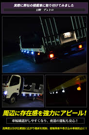 IRC Rakuten Ichiba Store: Track Marker LED For Truck Side Marker ... Ansi Class 2 Vest With Led Lights Tow Truck Majestic Fire Apparel Wireless Remote Strobe Light Vehicle Emergency For Car Need Lights Youve Come To The Right Place Tow Truck Leds Avian Eye Tir 3 Watt Bar 55 In Light Cyan Soil Bay 88 47 Beacon Warn Thundereye Low Profile Magnetic Roof Mount Cstruction Warning Semi Pickup Auto 2x12 V24 V Led Side Marker Cahaya Submersible Oval Lightbar For Vehicles Trucks Mini Hitch Running Dual Brake Signal Function Suv Cheap Find Round And Trailer 4 Braketurntail W
