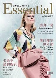 bureau vall馥 loud饌c essential macau april may 2017 by essential macau issuu