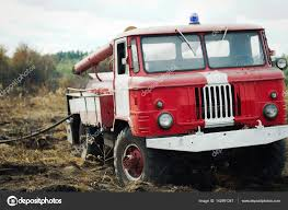 100 Old Fire Truck Old Fire Truck On Training Stock Photo VAKSMANV101 142991347