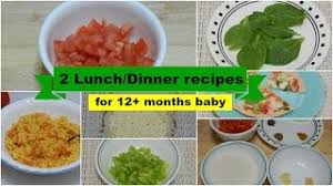 2 Lunch Dinner Recipes For Toddler Kids L Healthy Baby Food Recipe