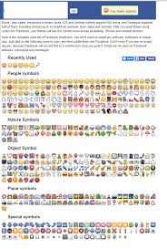 How to use emoji on Chat Quora