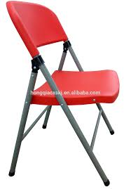 New Item Pp Folding Chair/red Color Nice Looking Pp Injection Chair ... Gorgeous Folding Chairs Bath Bed Beyond Camping Argos White Metal Oztrail Lifetime Super Chair Tentworld Mesmerizing Costco With Unusual Table Png Download 17721800 Free Transparent Black Bjs Whosale Club 80587 Community School Chair Classrooms 80203 Putty Contoured 4 Pk Commercial 80643 Walmartcom Children39s Table Weekender Nice For Amazoncom Products 2810 55 Tables And 80583 12 Pack 6039 72quot For Sale New Travelchair Ultimate Slacker 2