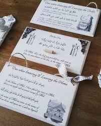 home kitchen bathroom dua plaques package islamic wooden
