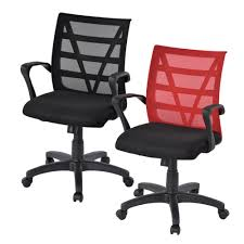 US $121.99 |LANGRIA Office Chair Mid Back Swivel Mesh Task Office Boss Lift  Chairs With Back Support And Synchro Tilt-in Office Chairs From Furniture  ... Modern Simple Mulfunctional High Back Task Office Computer Chair Swivel Lift For Traing Room Buy Chairs Study Roomhigh Us 12199 Langria Mid Mesh Boss With Support And Synchro Tiltin From Fniture Fabric Reviews Vertical Review Youtube 14096 7 Offsamincom Adjustable Height Executive Ergonomic Large Backrest Gaming Red Black Chairin Jaye 10 Best For The Elderly The Ultimate Guide 2019 Hancock Moore Home Amato Tilt Pneumatic Han5577stpl Walter E Smithe Design Net Price Chairoffice Fniturehigh Product On Alibacom Pu Leather Midback Desk Cb10055 Recliner Sofa Pride Mobility Dcor Argos Jarvis Gas Lift Off White Colour In Cupar Fife Gumtree
