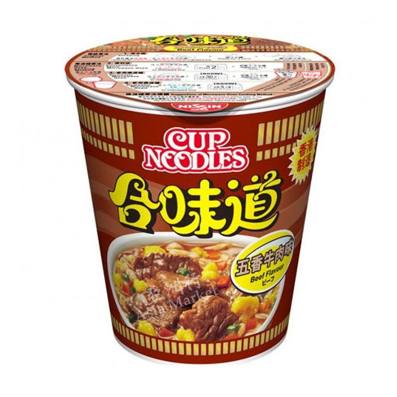 Nissin Cup Noodle - Beef Flavour