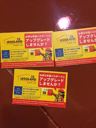Legoland Discovery Center Admission Ticket Tokyo, Japan - Klook Tsohost Domain Promotional Code Keen Footwear Coupons How To Redeem A Promo Code Legoland Japan 1 Day Skiptheline Pass Klook Legoland California Tips Desert Chica Coupon Free Childrens Ticket With Adult Discount San Diego Hbgers Online Malaysia Latest Promotion Sgdtips Boltbus Coupon Hotel California Promo Legoland Orlando Park Keds 10 Off Mall Of America Orbitz Flight Codes 2018 Legoland Aktionen Canada Holiday Gas Station Free Coffee