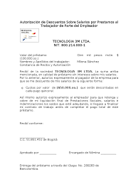 DOCUMENTOS EXPEDIDOS POR EL AREA DE SIIIDICATIRA AUTORIZACION DE