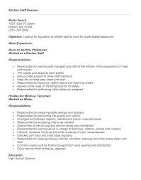 Cocktail Waitress Resume Example Objective Examples Restaurant Com