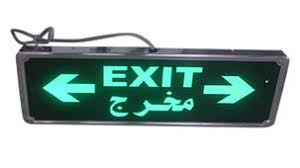 phlox security safety equip llc exit light
