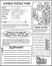 Jungle Puzzle Activity Sheet