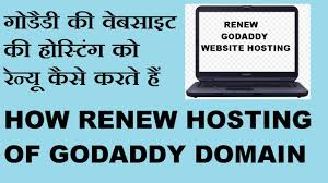 News Videos & More - How To Renew Godaddy Domain Hosting : Godaddy ... Work Smartly And Hire The Best Services For Your Startup Company Best Web Hosting 2016 Free Domains Top 5 Wordpress How To Create Free Website Domain With 10 Websites Companies 2017 2018 Youtube Design 499 Deal Matharu The Dicated Sver Hosting In India Is From Computehost Coupons Images On Pinterest Blog Services Affiliate Marketers Review Make Premium With Domain Names Email 20 Wordpress Themes Athemes A These Are Registrars For Your New
