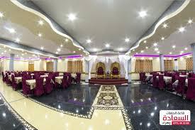salle de fete salle des fêtes es saada oran قاعة الحفلات السعادة وهران