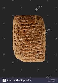 Amarna Brief Royal Brief Von AssurUballit Der König Von Assur