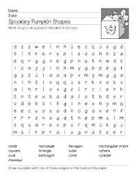 Pumpkin Patch Daycare Hammond La by 43 Best Spookley The Square Pumpkin Images On Pinterest Diy