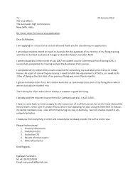 Invitation Letter To Training Sample Invitation Sample