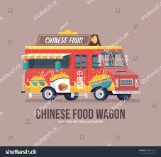 Colorful Vector Chinese Traditional Food Truck Stock Vector ... More New Food Trucks Hitting The Streets Every Day Midtown Lunch Kung Fu Tacos San Francisco Ca Truck Of There Is A Food Truck Actually Called White Girl Asian Comas Popular Campus Chinese Expands With North Austin Restaurant Best Drink Lalit Company Laundry The Ginger Pig Dim Sum Gets An Upgrade Hits Road Daily Trojan