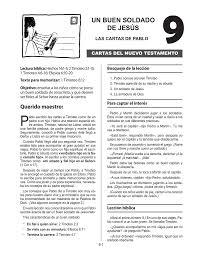 Carta A Los Niños De 1ª Comunión Parroquia De San Jorge De Mogor