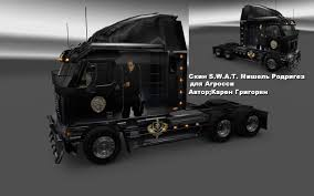 FREIGHTLINER ARGOSY REWORKED SWAT SKIN Mod -Euro Truck Simulator 2 Mods Police Van Swat Truck Special Squad Stock Vector 2018 730463125 Mxt 2007 Picture Cars West Swat Trucks Google Search Pinterest And Vehicle Somerset County Nj Swat Rockford Truck Rerche Cars Pickup Fringham Get New News Metrowest Daily Urban Rochester Pd Mbf Industries Inc Nonarmored Trucks Bush Specialty Vehicles Meet The Armored Of Your Dreams Maxim Riot Gta Wiki Fandom Powered By Wikia