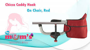 Chicco Caddy Hook On Chair | Best Baby Caddy Hook On Chair From Chicco |  Baby Gear | Mymumschoice Chicco Caddy Hook On Chair New Red Polly 2 Start Highchair Tweet 360 On Table Top High In Sm5 Sutton Fr Details About Pocket Snack Portable Travel Booster Seat Mandarino Orange Lullago Bassinet Progress 5in1 Free For Tool Baby Hug Meal Kit Greywhite 8 Best Chairs Of 2018 Clip And Toddler Equipment Rentals