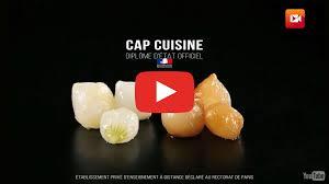 formation cuisine adulte cap cuisine par correspondance formation pour adultes en ligne