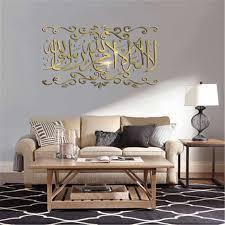 muslimischen 3d zitate acryl spiegel wand aufkleber wohnkultur wohnzimmer acryl wandbild islamischen wand aufkleber gespiegelt dekorative aufkleber