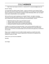 Example Of A Cover Letter For Teacher Assistant Best Examples Livecareer