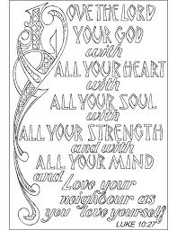 Adult Coloring Page Bible Verse Pages Other