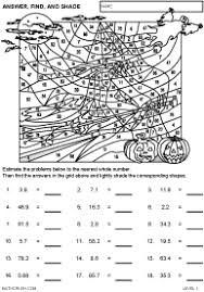 Halloween Math Multiplication Worksheets by Math Art Worksheets By Math Crush