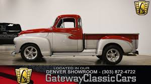 1954 Chevrolet 3100 STK#198 Denver - YouTube Levis Auto Sales Denver Co New Used Cars Trucks Service Available For Rent On Turo 12 Of Christmas Pinterest Pin By Denver Collins Models Model Car Truck Ctennial Motorcars 1 Fatality From 104car Pileup I25 Ided As Oklahoma Native Ram Larry H Miller Chrysler Dodge Jeep 104th Best Restoration Shop For Your Car The Metal Surgeon Diecast Golf Carts Semi Transports 1955 Chevrolet 3100 Sale Near O Fallon Illinois 62269 Tom Tow And The Double Decker Bus In City Ford Suvs Brighton Craigslist 2017