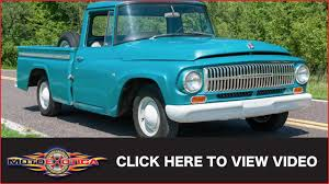 1966 International 1000A Pickup (SOLD) - YouTube Intertional Harvester 1000a 1966 Itbring A Trailer Week 25 2016 Travelall For Sale Classiccarscom Cc1133064 Scout Sale 2197365 Hemmings Motor News Topworldauto Photos Of Truck Photo Pickup Cc21142 Ih 4x4 800 Soft Top Convertible Skunk River Restorations Travelette 1100a Project 683109h599128 Intertional 1700 Duncansville Pa 5000177485 Restored Is Latest Automobile Gallery Addition Transpress Nz Fire Truck