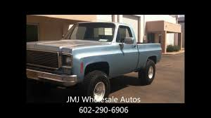 1975 Chevy Short Bed 4x4 With A 454 Big Block For Sale - YouTube 1975 Chevy Blazer With A 7374 Grille Blazers Broncos Vans Chevy Pickup Truck Brochure Catalog Color Chart C10c20 C60 Pulpwood Truck Jredding666 Flickr C65 Tag Axle And 20 Grain Body 4x4 6 6l 400 V8 Scottsdale K10 Great Running Cdition C20 Chevrolet Truck Cheyenne Camper Special For Sale In 2011 Silverado Reviews Rating Ideas Of C Homegrown K5 The Final Year Full Convertible Types C10 Wiring Diagram Wire Center 1985 Luv Classic Pickup Restoration Complete Doug Jenkins