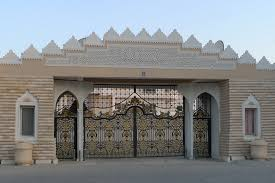 Architectural Boundary Wall Designs Image Result For House ... Boundary Wall Design For Home In India Indian House Front Home Elevation Design With Gate And Boundary Wall By Jagjeet Latest Aloinfo Aloinfo Ultra Modern Designs Google Search Youtube Modern The Dramatic Fence Designs Best For Model Gallery Exterior Tiles Houses Drhouse Elevation Showing Ground Floor First
