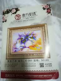 chambre fille f馥 id馥 d馗oration chambre 100 images chambre d馗o 100 images d馗o