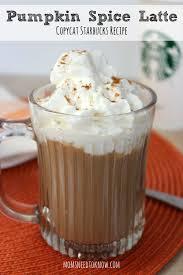 Pumpkin Spice Frappuccino Recipe Starbucks by Pumpkin Spice Latte Recipe Copycat Starbucks Recipe Moms Need
