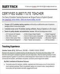 Substitute Teacher Resume Skills