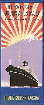 A Look At Vintage Travel Posters Courtesy Of FFound