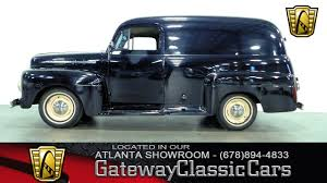 1952 Ford Panel Truck | Gateway Classic Cars | 677-ATL