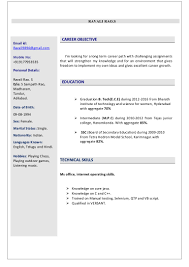 Ravali New Format Resume Rsum Tyler Zucco Bernard Hobbies And Interests On Resume Full List Guide 20 Examples Music Samples Complete Writing Playing Spider Ps Game Settings Music Volume Spotify App 8 Different Types Of Resume Samples Dragon Fire Defense Real Video Game That Worked Jeremy Scott Olsen Musician Sample Jasonkellyphotoco Example A Good Cv 13 Wning Cvs Get Noticed Printable Blank Rumes To Fill In Chcsventura Cube Plus Ariel Premium Manualzzcom