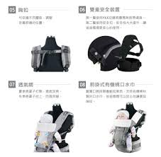 si鑒e front national britax si鑒e auto class plus 100 images pchome 商店街pchome 24h