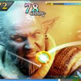 Final Fantasy Theatrhythm Curtain Call Black Shards by Theatrhythm Final Fantasy Curtain Call Cheats Codes And Secrets
