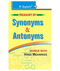 treasury of synonyms antonyms words with hindi meanings buy