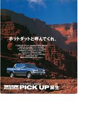 2000 Nissan Truck D22 Dealer Brochure - Japanese Market - NICOclub 2000 Xe 2wd Needs Lift Suggestions Nissan Frontier Forum City Md South County Public Auto Auction Ud Trucks Isuzu Npr Nrr Truck Parts Busbee Filenissan Diesel Truck In Malaysiajpg Wikimedia Commons Featured Cars Green Tea Photo Image Gallery 1991 New Used Car Reviews And Pricing Desert Runner Id 2241 Nissan Ud80 8 Ton Drop Sides Approved 1997 2001 Review Top Speed Price Modifications Pictures Moibibiki