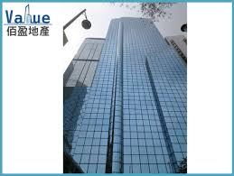 100 An Shui Wan On Centre WAN CHAI Office VALUE REALTY LTD