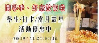 cuisiner pois cass駸 首爾韓鍋gangnam 서울강남찌개 台中逢甲 posts taichung