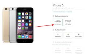 The Cheapest iPhone 6 Now Costs Almost $1 000 in Russia